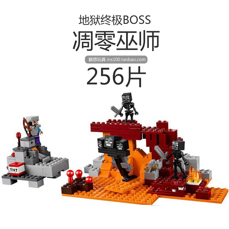 New LEPIN Minecraft 256pcs The Wither witch hell Figure My world Model Building Blocks Bricks Toys For Children Gift 18004 new arrival jx mine tower my world minecraft building blocks bricks toys for children gift