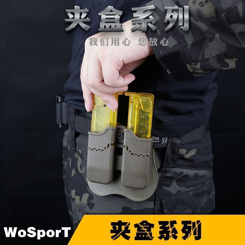 WoSpor Tactical Detachable Belt Holster Double Paddle Magazine Pouch For Glock, H&K USP