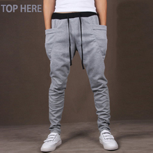 US $8.88 50% OFF|Casual Men Pants Unique Big Pocket Hip Hop Harem Pants Quality Outwear Sweatpants Casual Mens Joggers TOP HERE Men's Trousers-in Harem Pants from Men's Clothing on Aliexpress.com | Alibaba Group