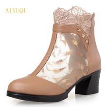 AIYUQI 2019 new  genuine leather women mesh sandals comfortable lace fish mouth fashion summer sandals size 41 #42 # women shoes цена 2017