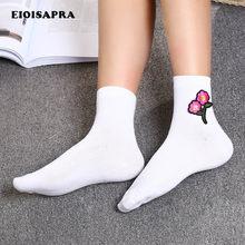 [Eioisapra] arte bordado flores criativo engraçado meias femininas meias doces meias femininas japão reto harajuku meias calcetines mujer