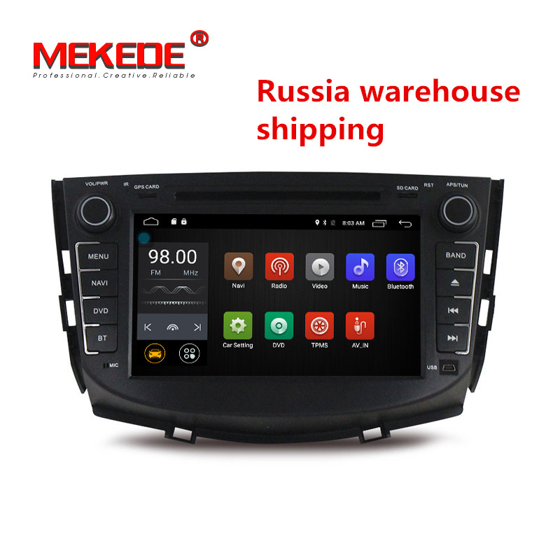Russia warehouse di trasporto Android 7.1 2G RAM Lettore DVD Dell'automobile Per LIFAN X60 Lifan SUV X60 2011-2012 con il GPS Car Video radio