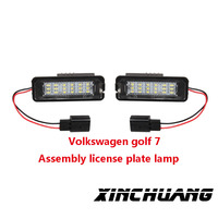 1pair Car License Plate Lamp Assembly For Volkswagen Golf 7 Special Modified White LED Decoding 12v