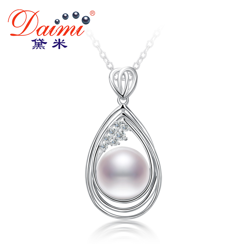 925 Sterling Silver Pearls Pendant 11.5-12MM Larger Natural Pearl Flower necklaces & pendants Fine Jewelry