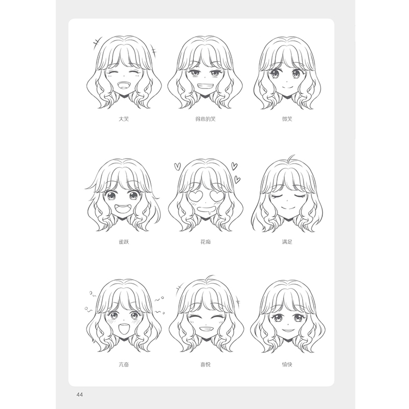 Easy To Draw Manga How To Draw Facial Expressions Sketching Line Drawing Book Cartoon Character Techniques Book Aliexpress