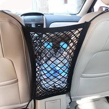 24 × 25センチユニバーサル車のトランクオーガナイザーシートバック収納メッシュネット袋貯蔵弾性メッシュネットバッグ荷物ホルダーカースタイリング