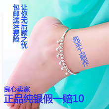 23cm999 sterling silver lucky girl Bohemia female Korean Anklet retro minimalist Japan female student summer jewelry crown bells