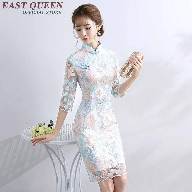 チャイナ袍中国 orienal ドレス中国女性の伝統的な中国の服チーパオセクシーな中国のドレス NN0944