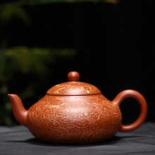 PINNY 150ml Yixing Purple Clay Gold Pear Shaped Teapots Dragon Pattern Chinese Kung Fu Tea Pot Sand Crafts Natural Ore