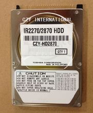 For Canon IR2270 IR2870 Compatible Harddisk Copier HDD for Canon HDD