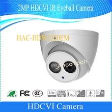 Free Shipping Original English DAHUA Security Camera CCTV 2MP HDCVI Eyeball Digital Video Camera IP67 without Logo HAC-HDW1220EM