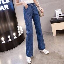 S-5XL Плюс Размер Джинсы Женские Корейские Модные Уличные Одежда Карманы Джинсы Высокой Талией  Лучший!