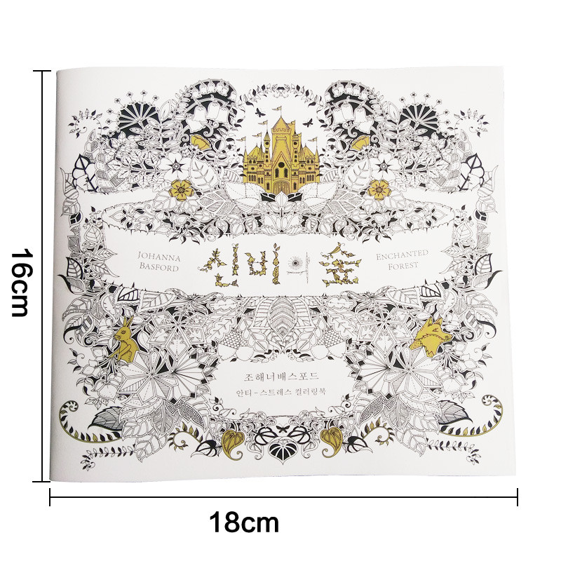 Coreano 24 Pagine Foresta Incantata Secret Garden Serie Antistress