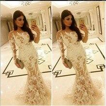 2017 Elegant Celebrity Evening Dresses Saudi Arabia Dubai Middle East Muslim Mermaid Ivory Appliques Long Sleeves Dress