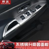 Für Mitsubishi ASX 2013 2019 4 teile/satz Auto Tür Armlehne Fenster Glas Heber Taste Rahmen Dekorative Abdeckung Trim Auto styling-in Chrom-Styling aus Kraftfahrzeuge und Motorräder bei