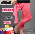 Free shipping 15 color modal leggings 200 jins fertilizer plus-size nine minutes of pants