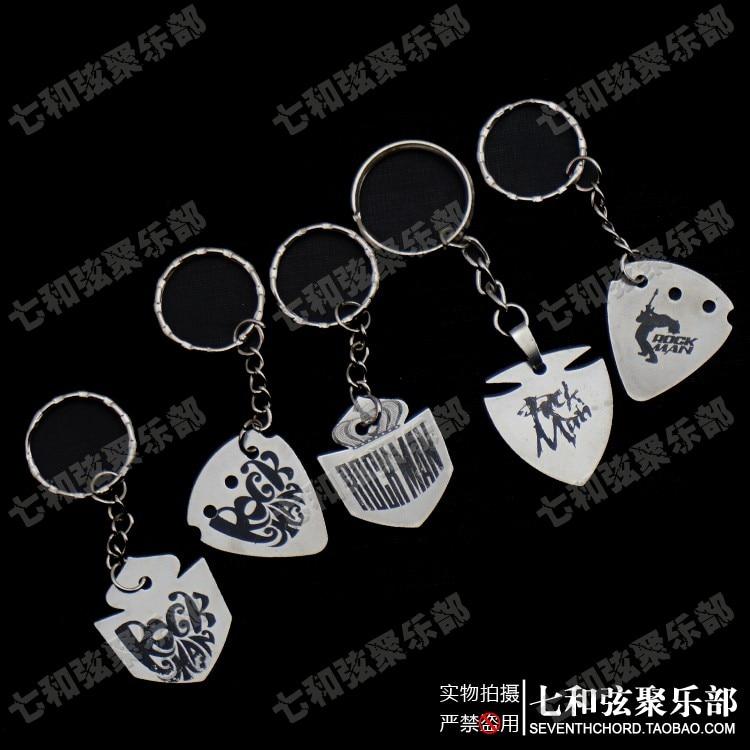 Metal key ring titanium guitar pick