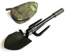 Folding Shovel Survival Spade Camping Tool