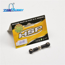 18015 HSP Pangolin Parts Accessories Adjustable Linkage For RC 1/10 4x4 Hobby Off Road Rock Crawler Climber 94180 все цены