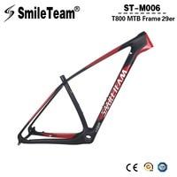 SmileTeam 27 5er 650B And 29er Full Carbon MTB Mountain Bike Frame 29er MTB Carbon Bike