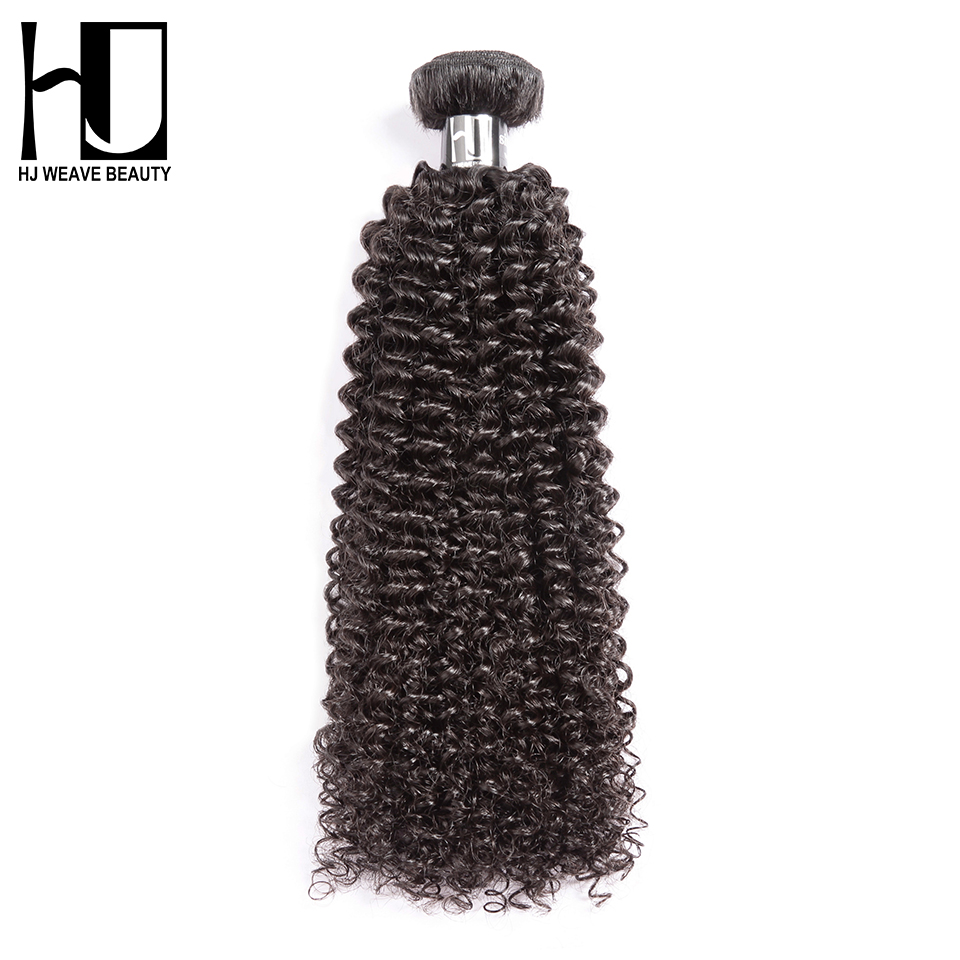 8A HJ Weave Beauty Peruvian Kinky Curly Virgin Hair Natural Color 100 Human Hair Bundles 12