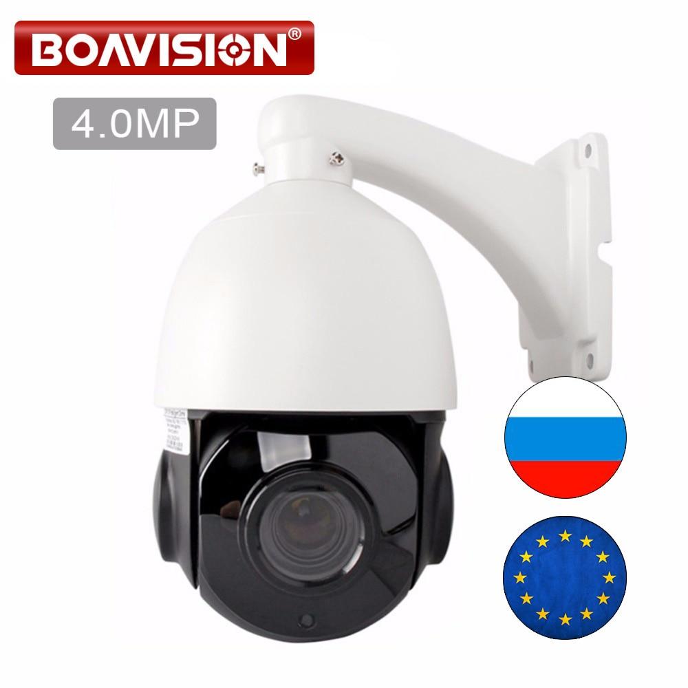 HD 4MP PTZ IP Caméra Extérieure Vision Nocturne IR 50 m 4 pouce Mini Speed Dome Cam 30X Zoom IP PTZ Caméra CCTV Caméras de Sécurité Onvif
