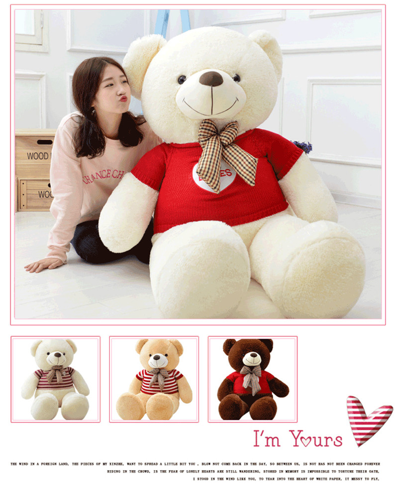 stuffed toy (12)