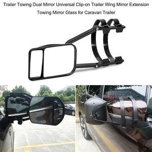 Image 4 - Einstellbare Clip auf Anhänger Abschleppen Dual Spiegel Auto Caravan Trailer Rückspiegel Erweiterung Abschleppen Spiegel Glas für Auto Caravan