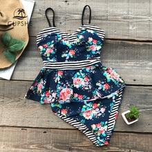 CUPSHE kwiat wydruku paski z wysokim stanem Bikini Set kobiety odwracalne wzburzyć podszewka 2 sztuk strój kąpielowy 2019 plaża nowe stroje kąpielowe