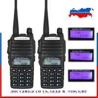 2 pcs/lot BaoFeng réel 8W UV-82 haute puissance Radio bidirectionnelle Portable Radio double bande VHF/UHF 10km longue portée talkie-walkie UV82