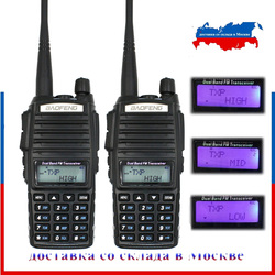 2 stks/partij BaoFeng real 8W UV-82 High Power Twee Manier Radio Draagbare Radio Dual Band VHF/UHF 10km long range Walkie Talkie UV82