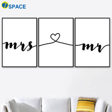 Cartoon Love Heart Quotes Nordic Posters And Prints Wall Art Canvas Painting Black White Pictures For Living Room Decor