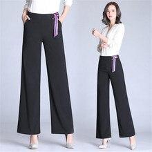KMUYSL/2018 летние эластичные свободные широкие прямые брюки