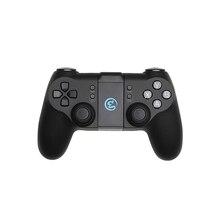 Controlador DJI GameSir T1d que cambia tu teléfono móvil a un controlador aéreo no tripulado compatible con DJI RYZE Tello