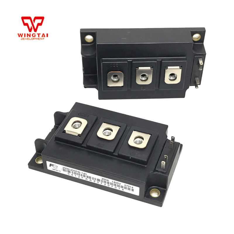 Japan Fuji IGBT 2MBI200PB-140 Power Module(1400V/200A) japan fuij fuji igbt module 7mbi50n 120 40n 120 7 units in stock can be directly photographed