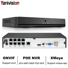 8ch 4mp 4ch 5mp 1080 p h.265 nvr 풀 hd 8 채널 보안 cctv nvr onvif p2p 클라우드 네트워크 비디오 레코더 ip 카메라 시스템