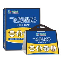 5PCS Anti-moth rice bug trap Pest Control Moth killer Mole Repeller Reject Fly Trap Insects Family Factory Restaurant