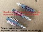 Original new 100% Taiwan button switch 12pin self locking keyboard switch 4 knife switch 2*6