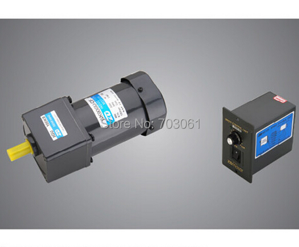 90W 90mm speed motor with controller AC speed control gear motor ratio 150:1