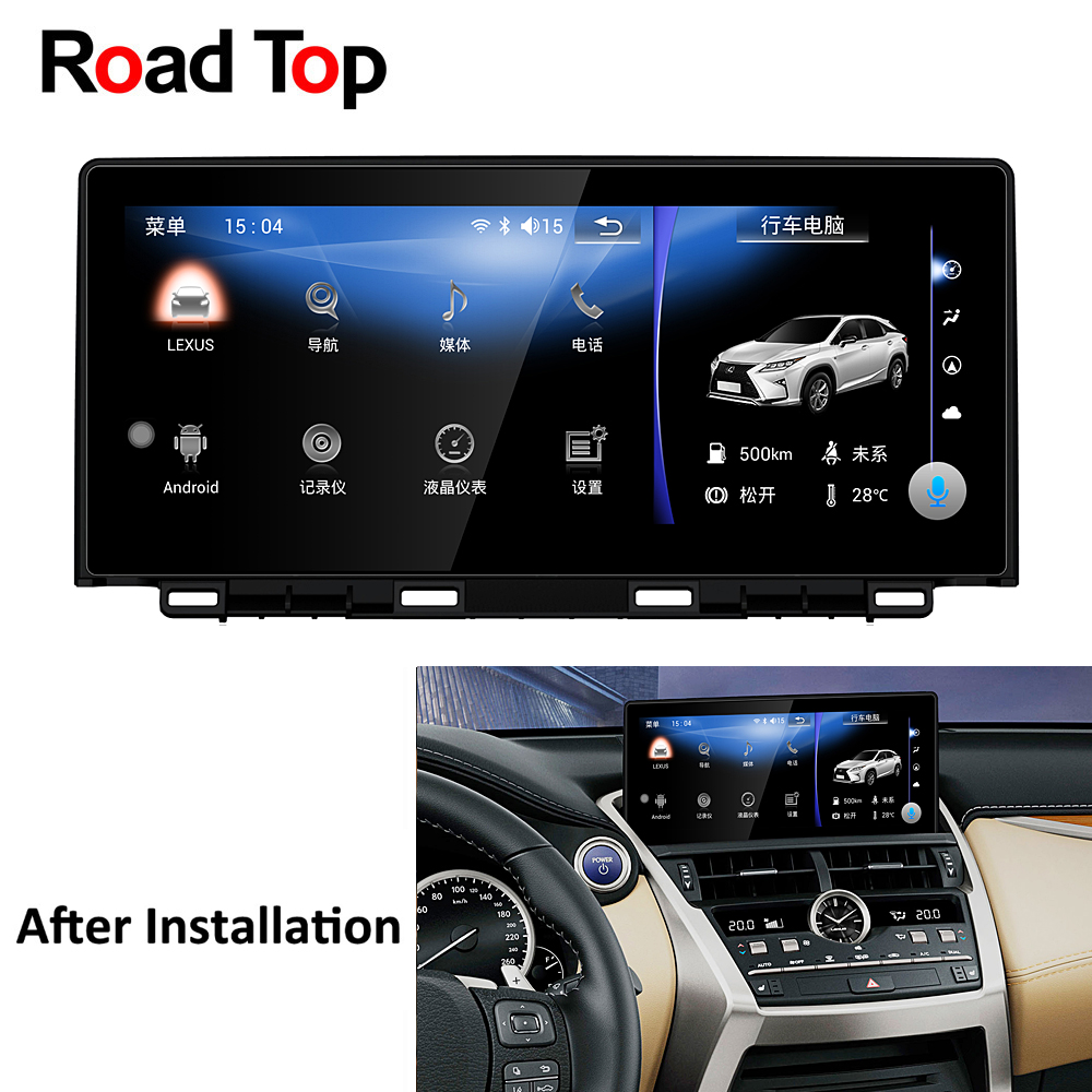 10.25'' Android Car Display Radio Multimedia DVD Bluetooth Head Units Player  Navigation For LEXUS NX 2017 2018 NX200t NX300h-in Car PC from Automobiles  ...