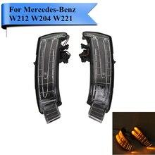 Боковое зеркало автомобиля направление света отложным воротником Сигнальные лампы для Mercedes W204 W212 W221 C200 Benz светодиодный индикатор сигнализирует мигалки лампа WN180