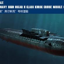 RealTS HobbyBoss 83521 1/350 масштаб российский ВМС SSGN Оскар II Класс Курская подводная лодка