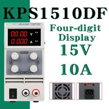 KPS1510DF Mini 15V 10A Adjustable DC Power Supply LED 4 Digits Switching Power Supply Lab Operating Protection Function(China)