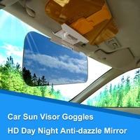 Car Sun Visor Goggles HD Day Night Anti Dazzle Mirror