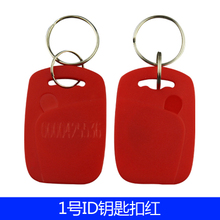 100pcs/lot125khz RFID EM4100 TK4100 מפתח Fobs אסימון תגיות Keyfobs Keychain מזהה כרטיס לקרוא רק גישה בקרת RFID כרטיס