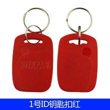 100pcs/lot125khz RFID EM4100 TK4100 Key Fobs Token Tags Keyfobs Keychain ID Card Read Only Access Control RFID Card