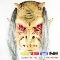 Halloween Party Terrorist Mask Bar Party Supplies Ring Version Of Red Grey Ghost Scary Mask Wholesale