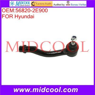 Высокое качество автозапчастей передний правый внешний поперечная рулевая тяга класса OEM : 56820-2E900