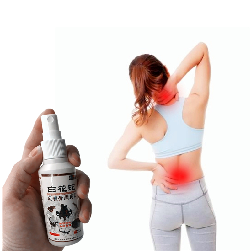 Dropship Musk Essential Oil Medical Sprays Compress Magnetotherapy Frozen Shoulder Rheumatism Chest Pain Magnetotherapy Patches in Essential Oil from Beauty Health
