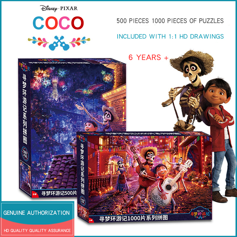 Disney 500 adult puzzle 6-8-9-10 year old girl puzzle puzzle dreams travel pattern puzzle happy baby манеж alex happy baby